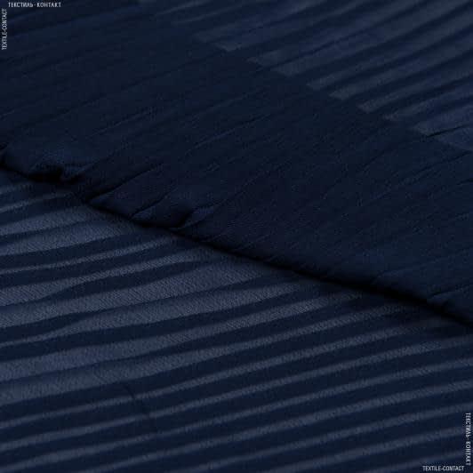 Тканини для суконь - Шифон гофре темно-синій