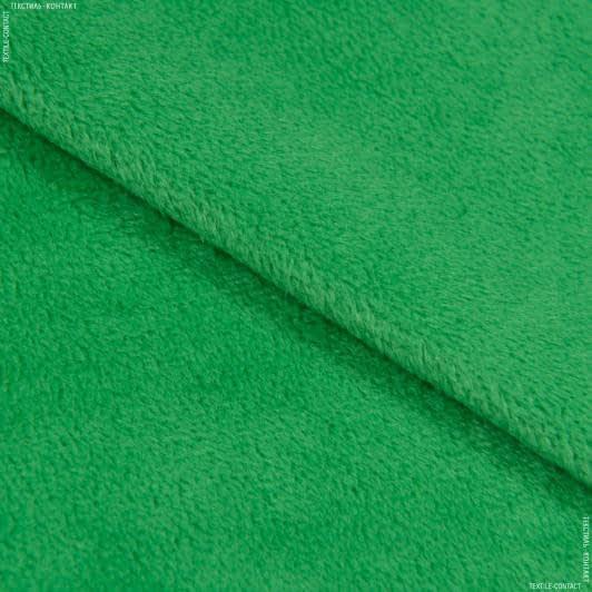 Ткани для верхней одежды - Плюш (вельбо) зеленый