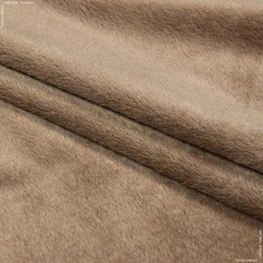 Ткани для верхней одежды - Плюш (вельбо) светло-коричневый