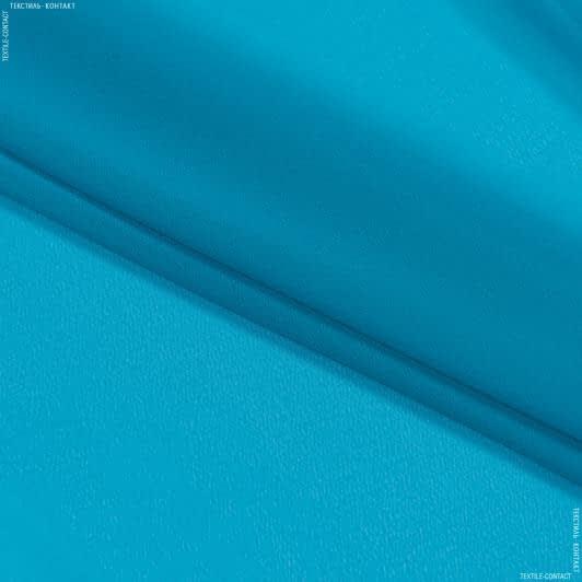 Ткани для платков и бандан - Шифон мульти бирюзовый