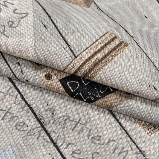 Ткани портьерные ткани - Декоративная ткань мадоз/madoz  беж.черный.голубой