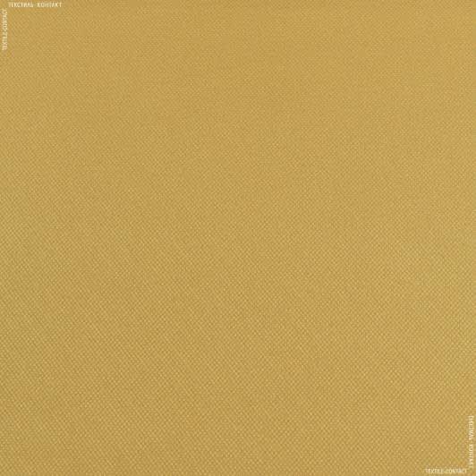 Тканини для банкетних і фуршетніх спідниць - Декоративна тканина піке-діагональ золото