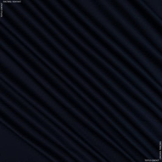 Ткани для брюк - Коттон мод сатин вороново крыло