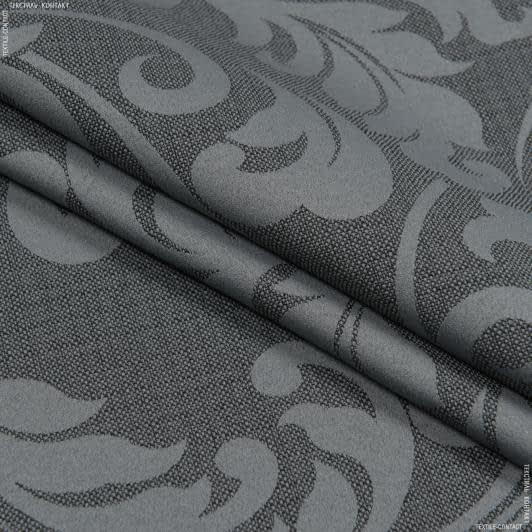 Тканини портьєрні тканини - Жакард ЗЕЛІ-13/ZELI-13 в'язь, т.сірий