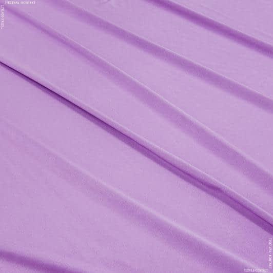 Ткани для платьев - Трикотаж жасмин сиренево-розовый