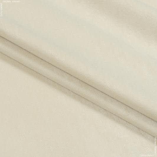 Ткани портьерные ткани - Чин-чила  софт мрамор огнеупорная fr/ ракушка
