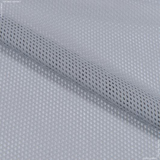 Тканини для спортивного одягу - Сітка трикотажна сірий