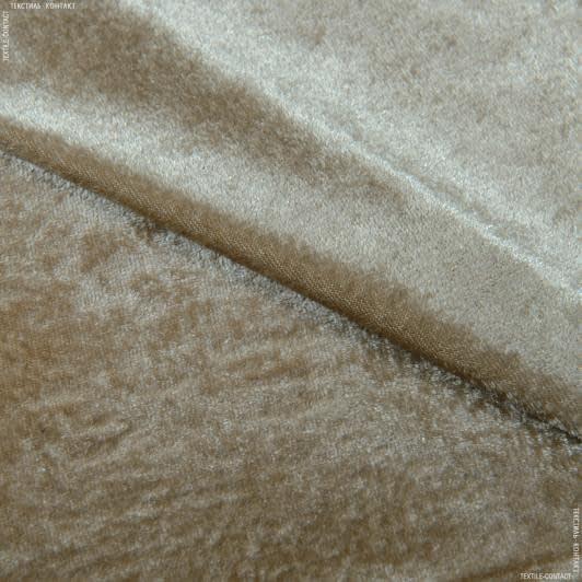 Ткани для спортивной одежды - Велюр стрейч темно-бежевый