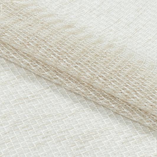 Тканини для рукоділля - Тюль сітка з обважнювачем ГЛАФІРА пряжене молоко