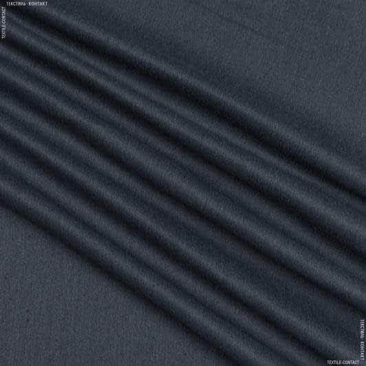 Ткани для спецодежды - Шахтерка  6в2-79 ткд черная