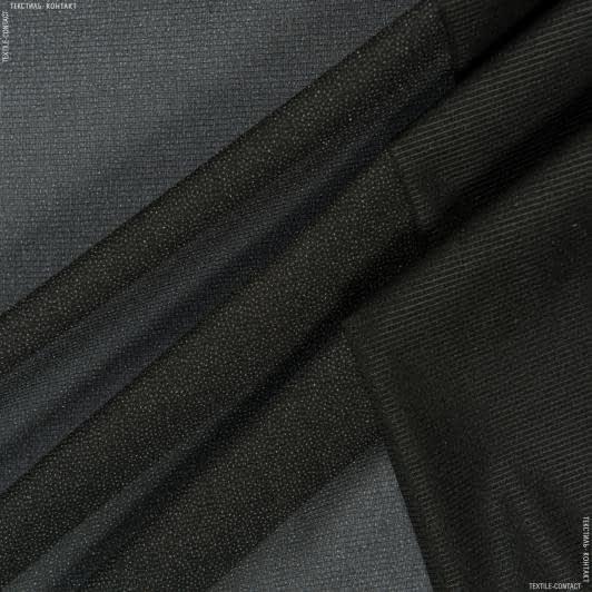 Ткани дублирин, флизелин - Дублирин эласт. черный 39г/м