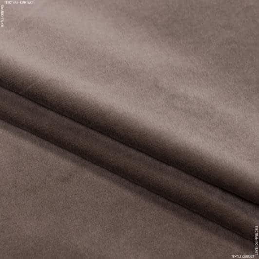 Ткани для мебели - Велюр  гласгов/glasgow  мокко сток