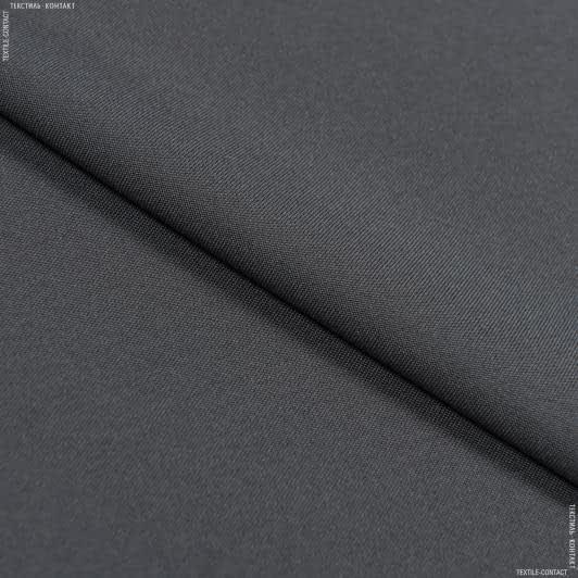Ткани для брюк - Габардин темно-серый
