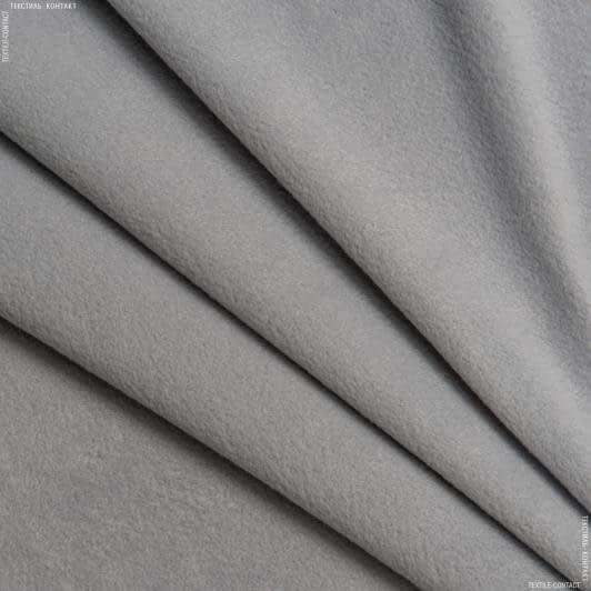Ткани флис - Флис светло-серый БРАК