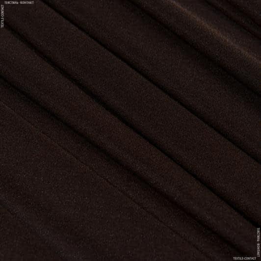 Ткани для платьев - Трикотаж жасмин темно-коричневый