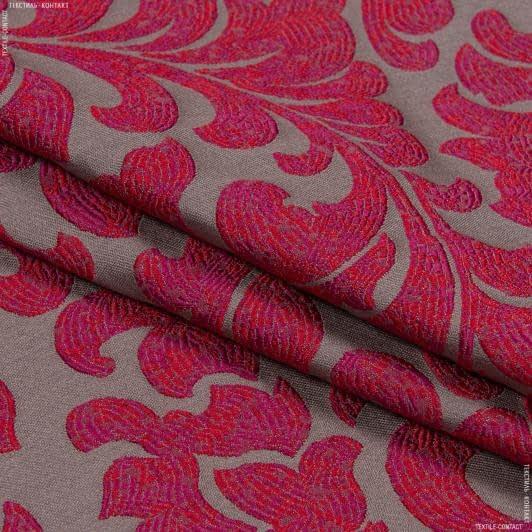 Ткани портьерные ткани - Декоративная ткань вермион вязь фон беж