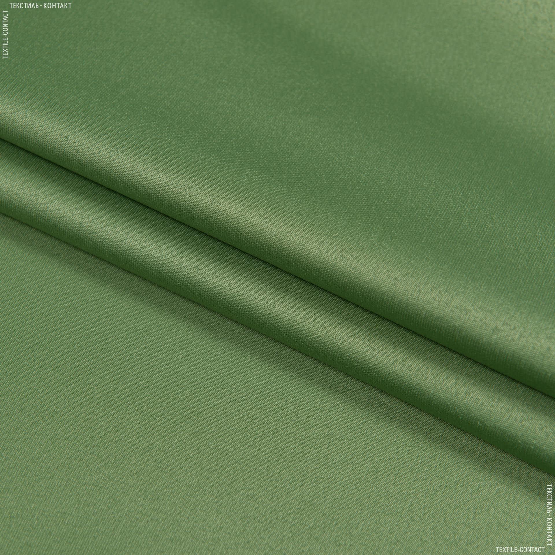 Ткани портьерные ткани - Декоративный  атлас дека/ deca зеленая трава