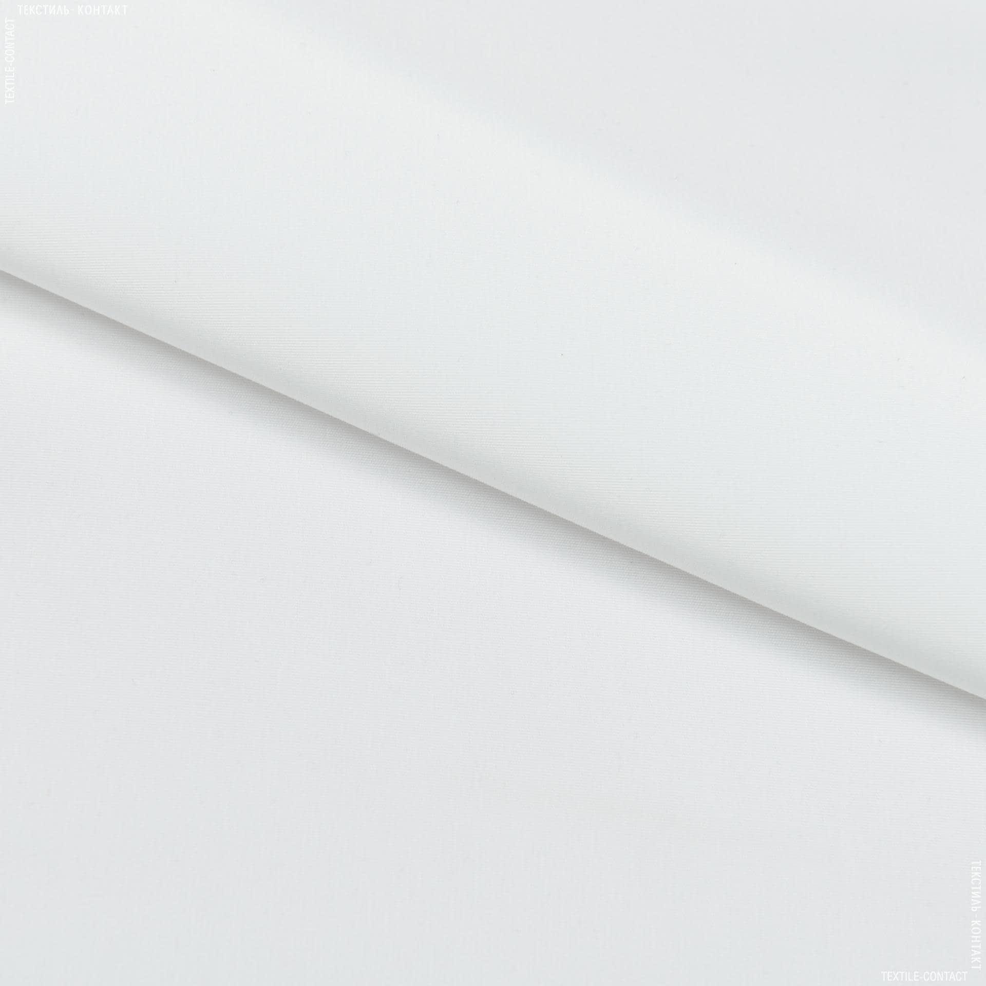 Ткани для брюк - Костюмный мокрый шелк белый
