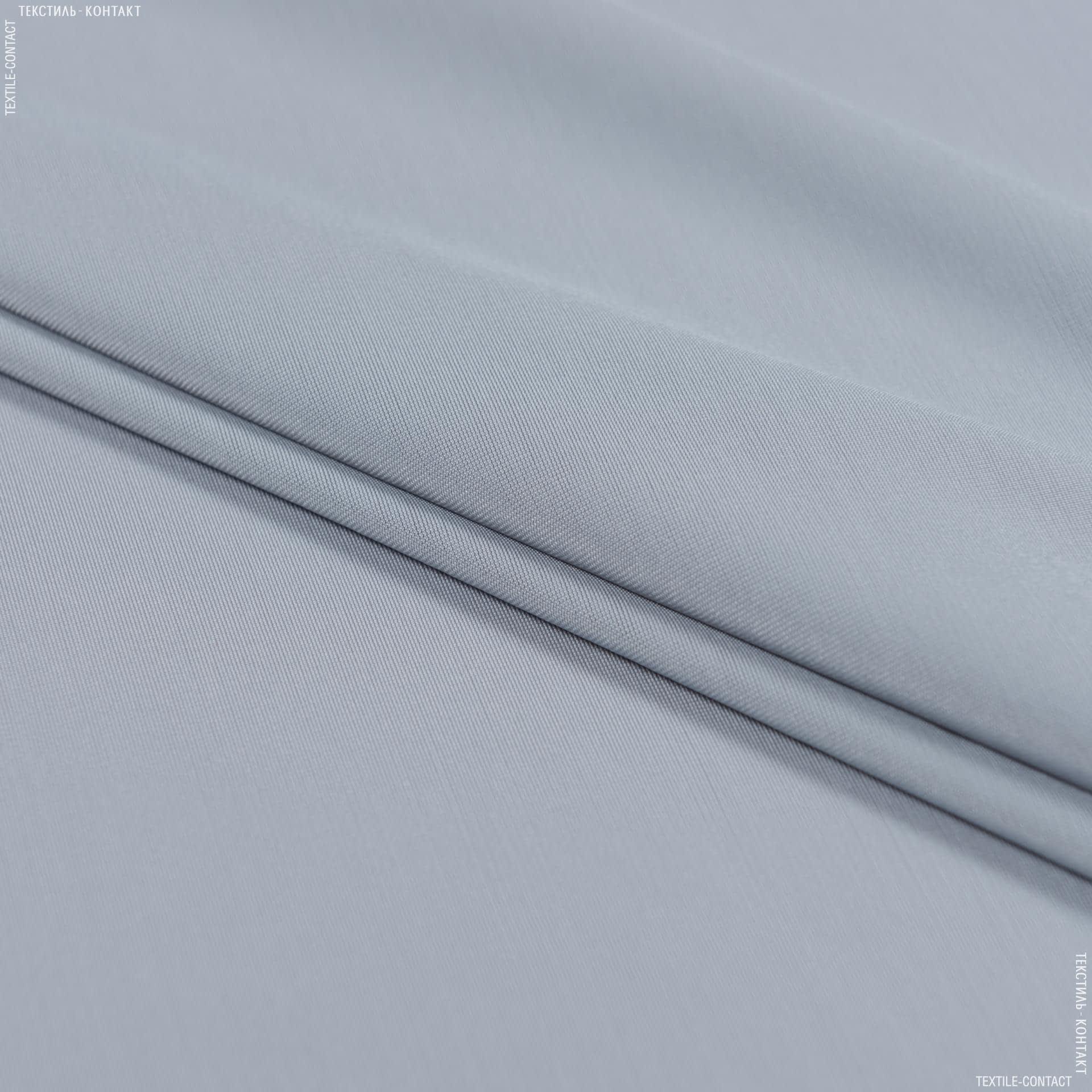 Тканини для спортивного одягу - Біфлекс сірий