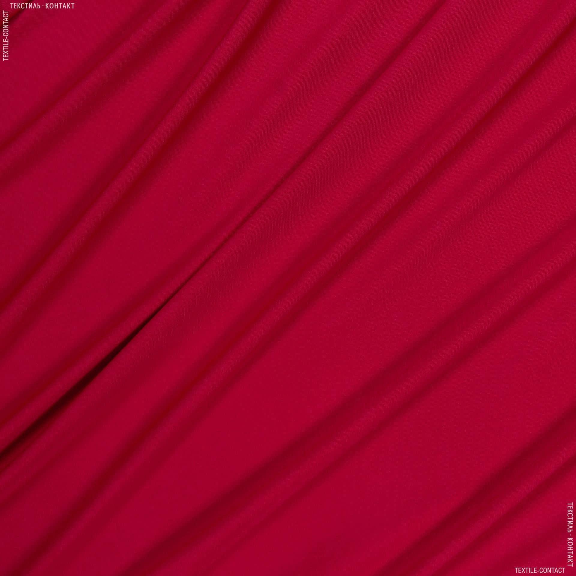 Тканини для суконь - Трикотаж масло червоний