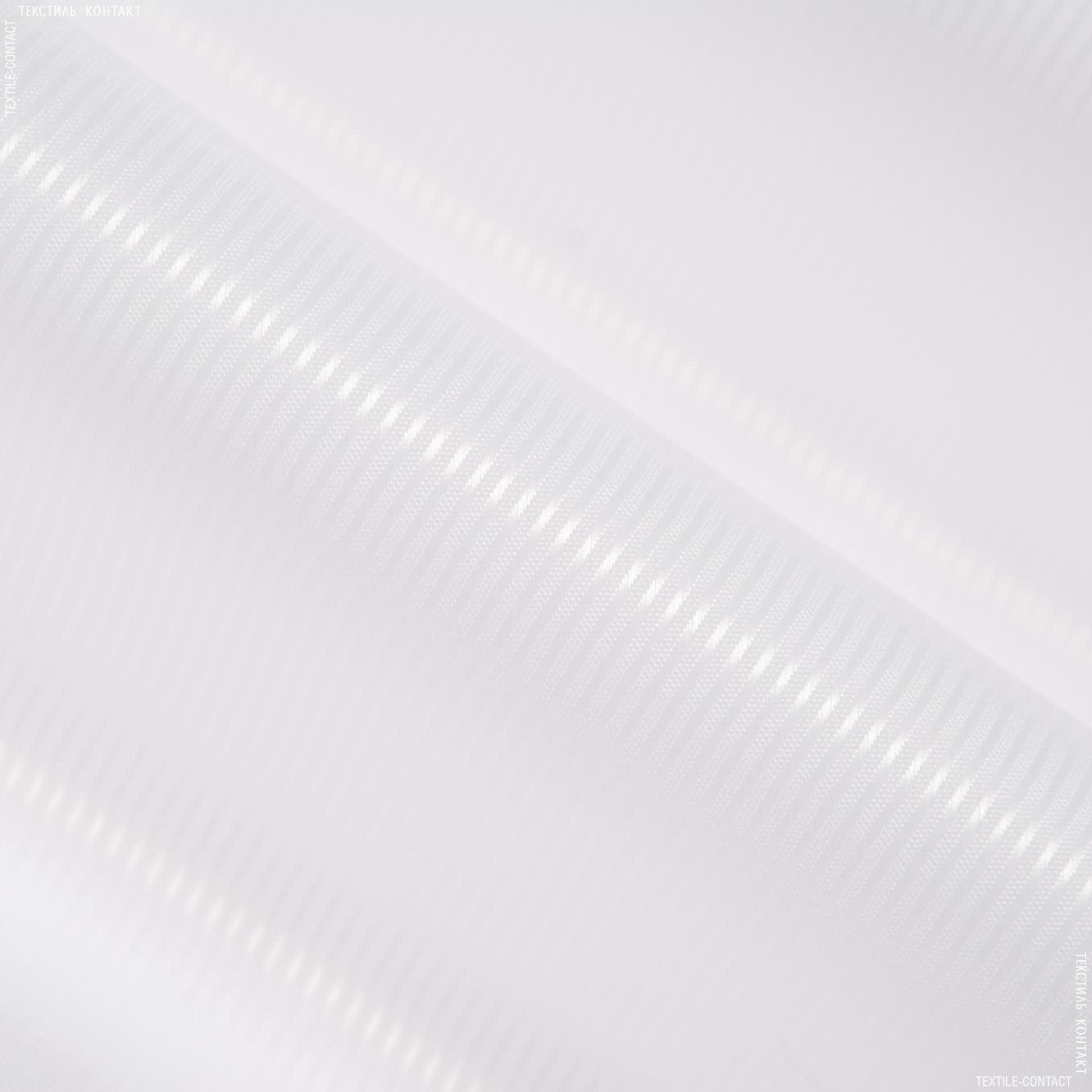 Ткани подкладочная ткань - Подкладочная диагональ 210т белый
