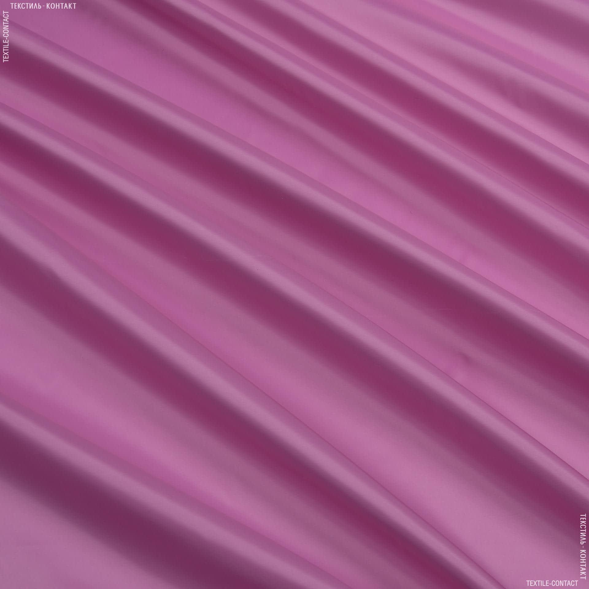 Тканини для наметів - Болонія сільвер рожевий