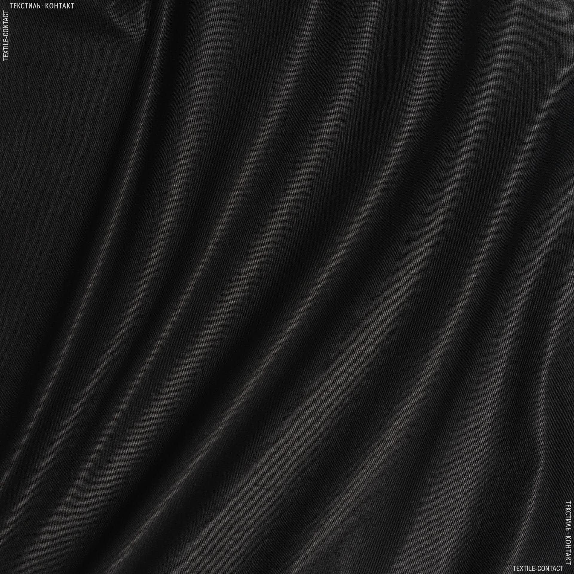 Ткани для спецодежды - Грета-2701 ВСТ  черный