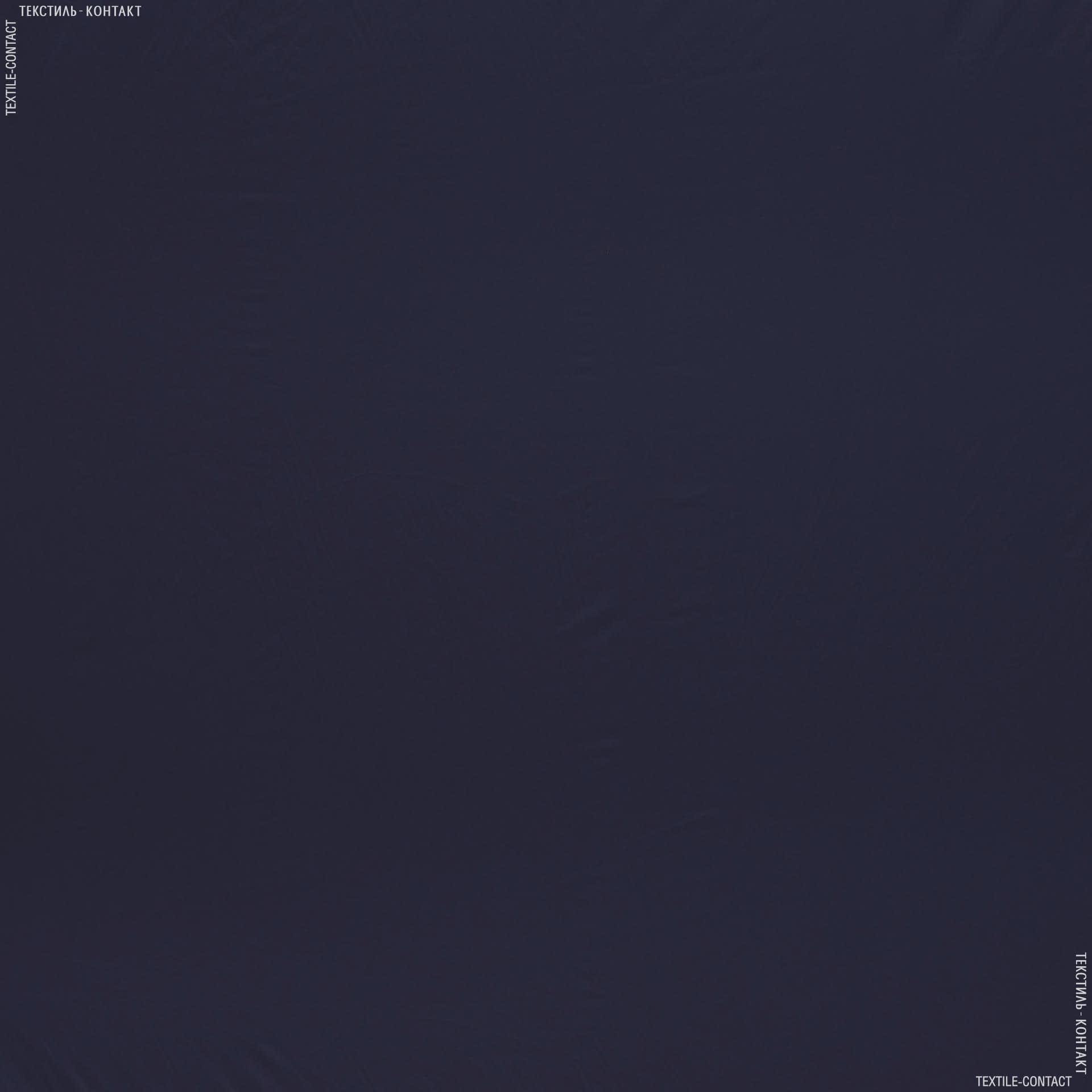 Ткани для палаток - Плащевая лаке нейлон темно-синий