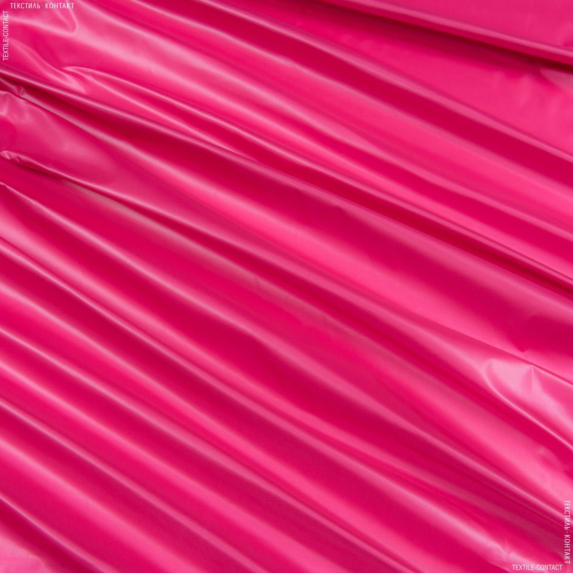 Ткани для верхней одежды - Плащевая руби лаке малина