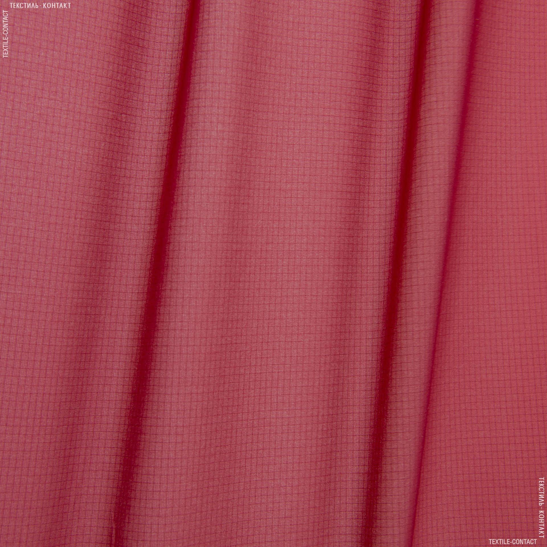 Ткани для палаток - Плащевая нейлон рип-стоп красный