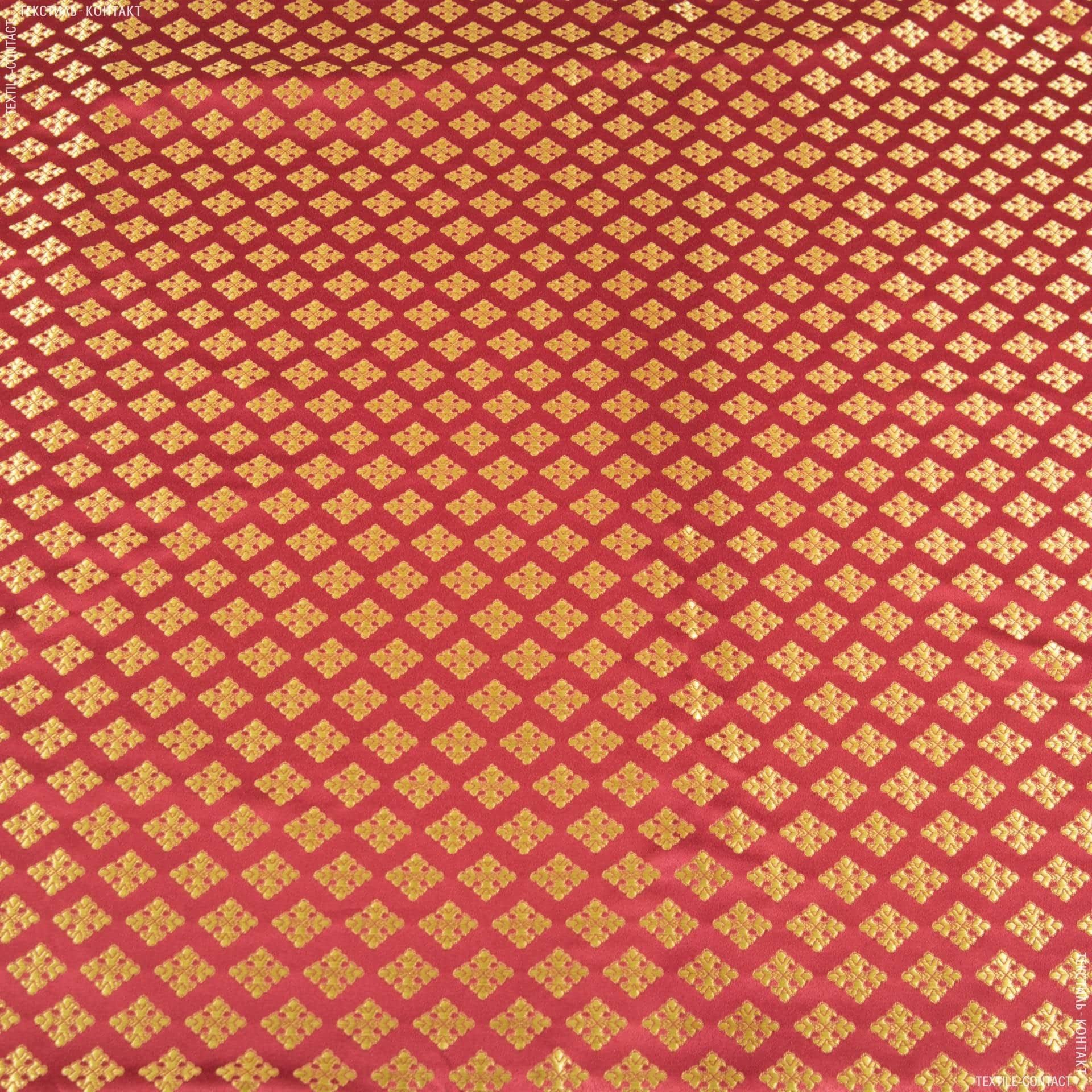 Ткани жаккард - Жаккард церковный мелкий крестик золото/бордо
