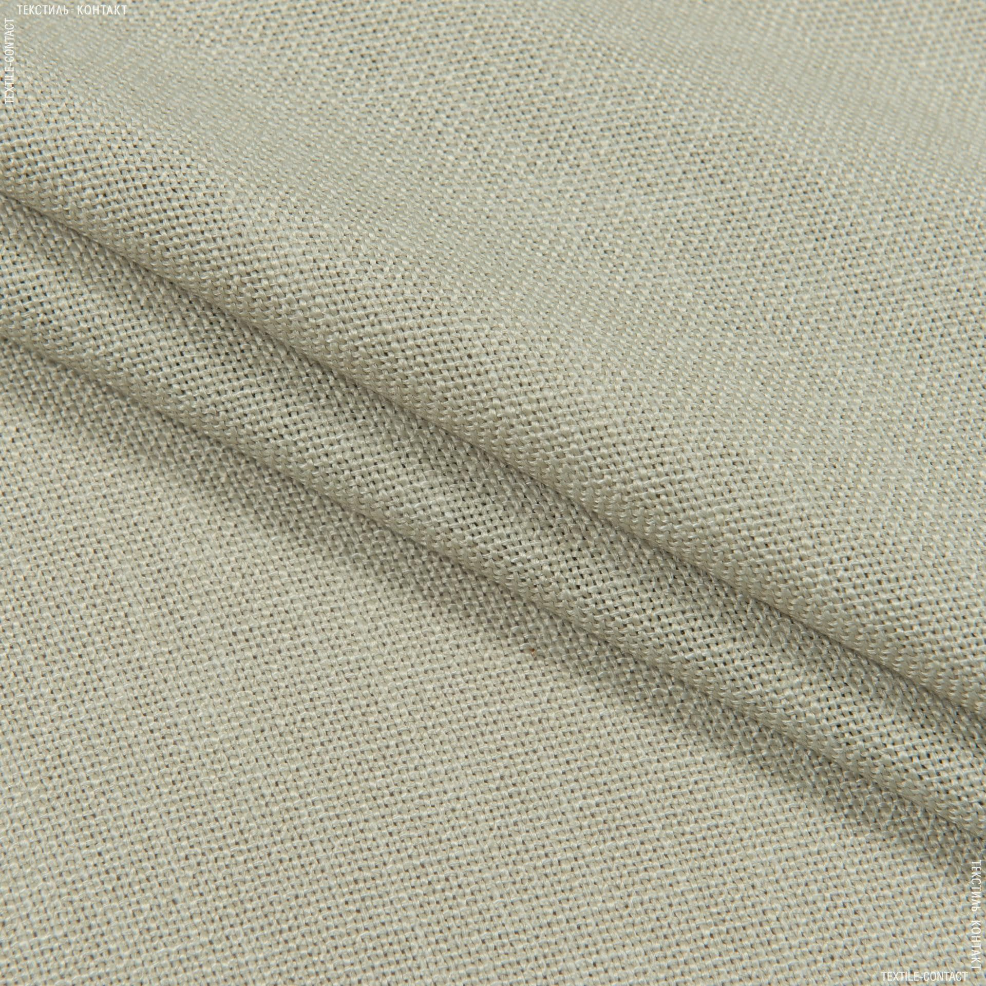 Тканини horeca - Декоративна тканина шархан /св.пісок