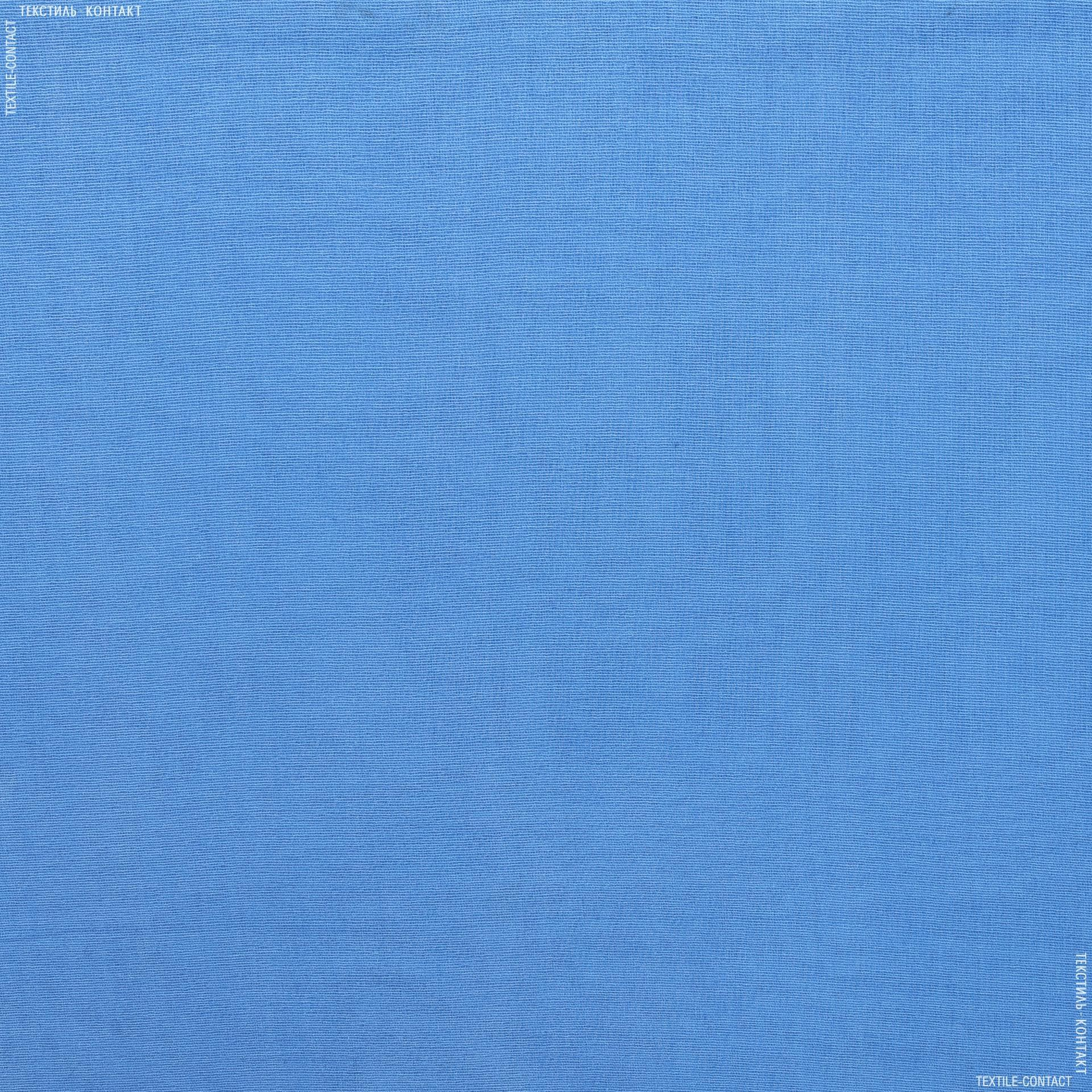 Ткани для детской одежды - Ситец голубой