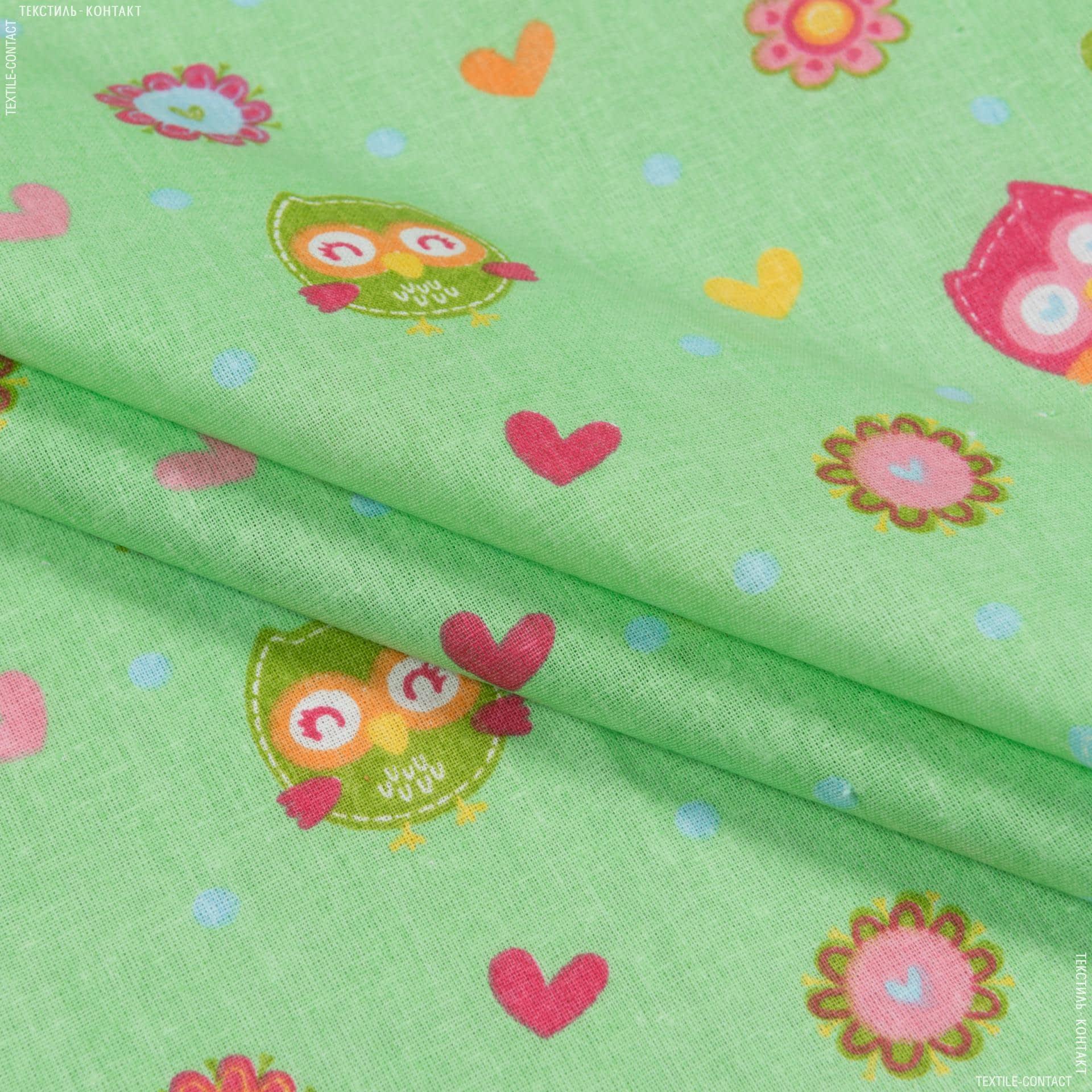 Ткани для детского постельного белья - Бязь набивная детская