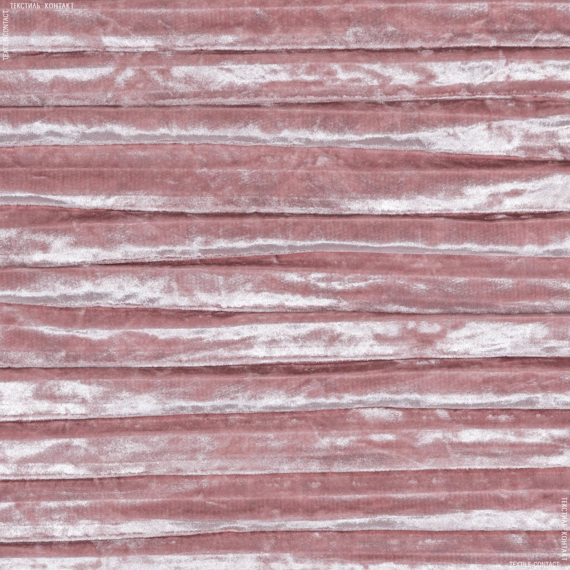 Ткани для костюмов - Велюр плиссе розово-фрезовый