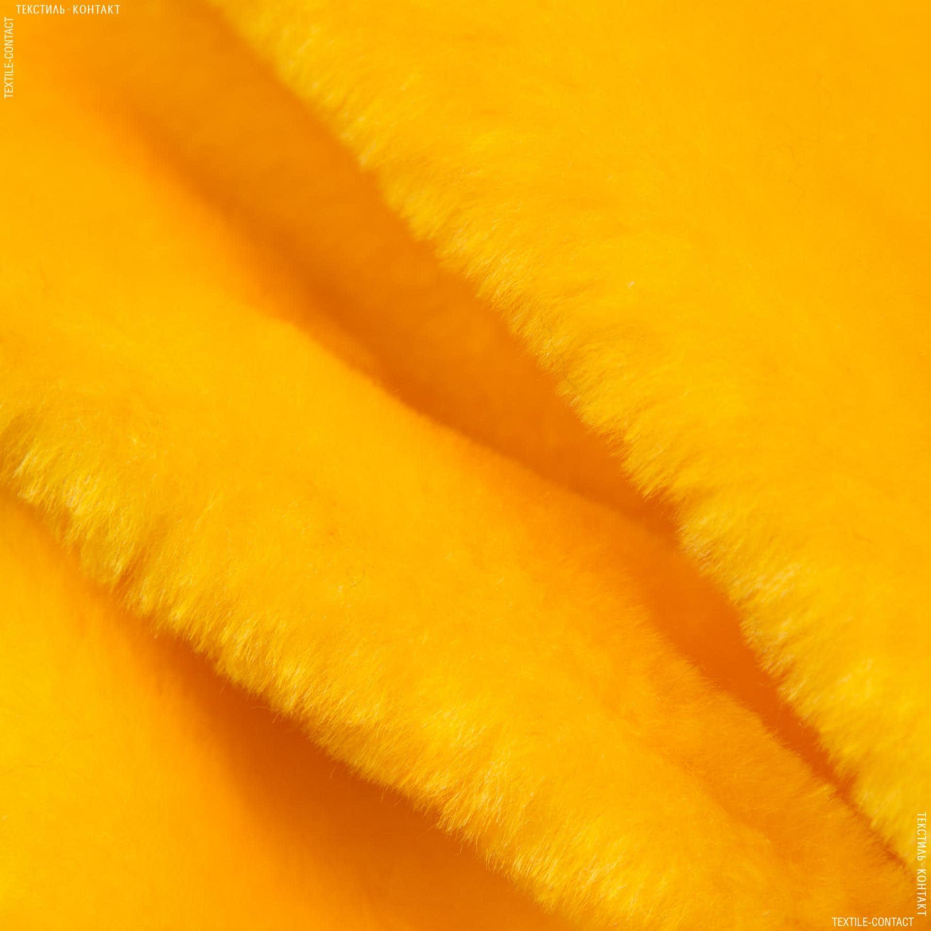 Тканини для м'яких іграшок - Хутро штучне підкладкове жовтий