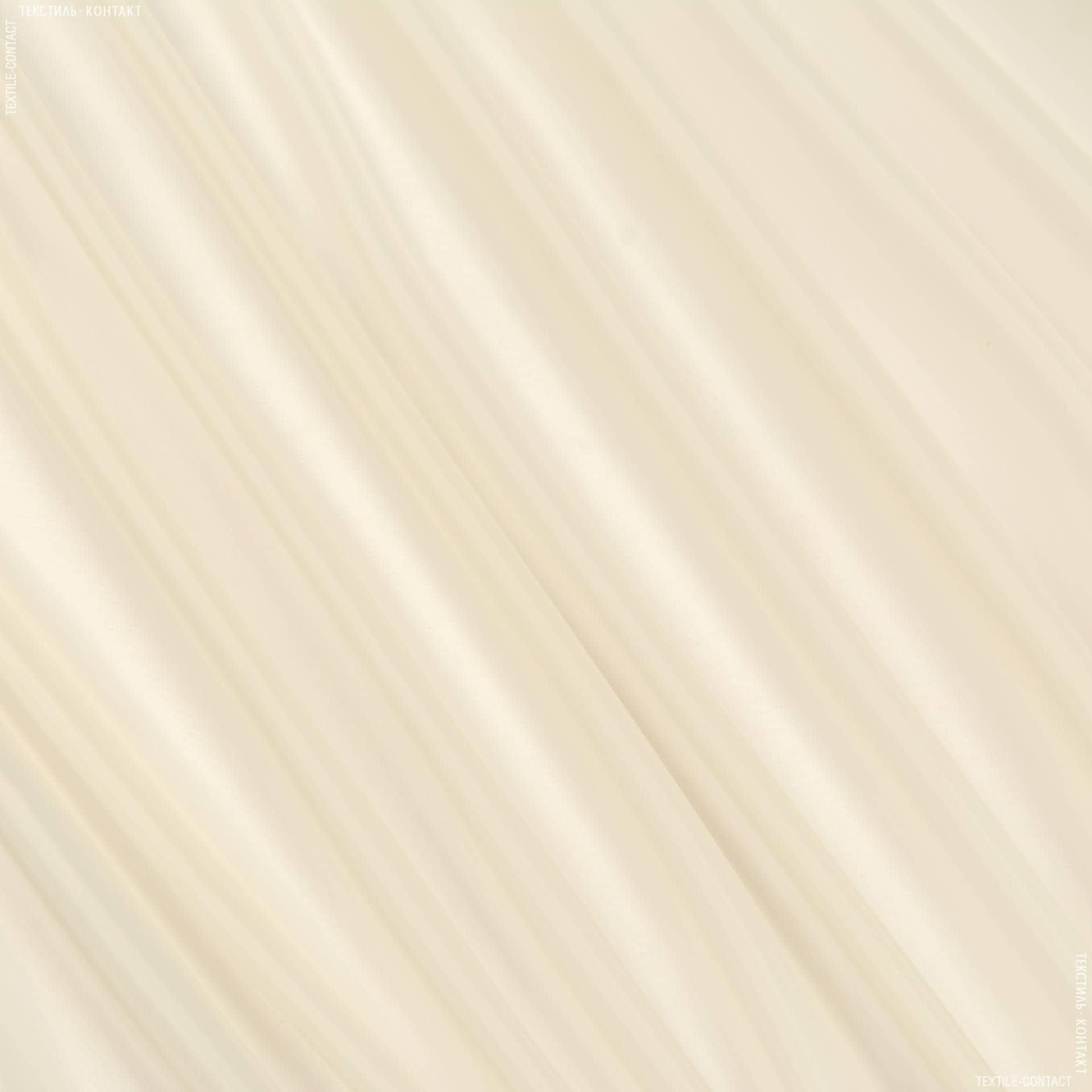 Тканини підкладкова тканина - Підкладка 190т кремово-молочний