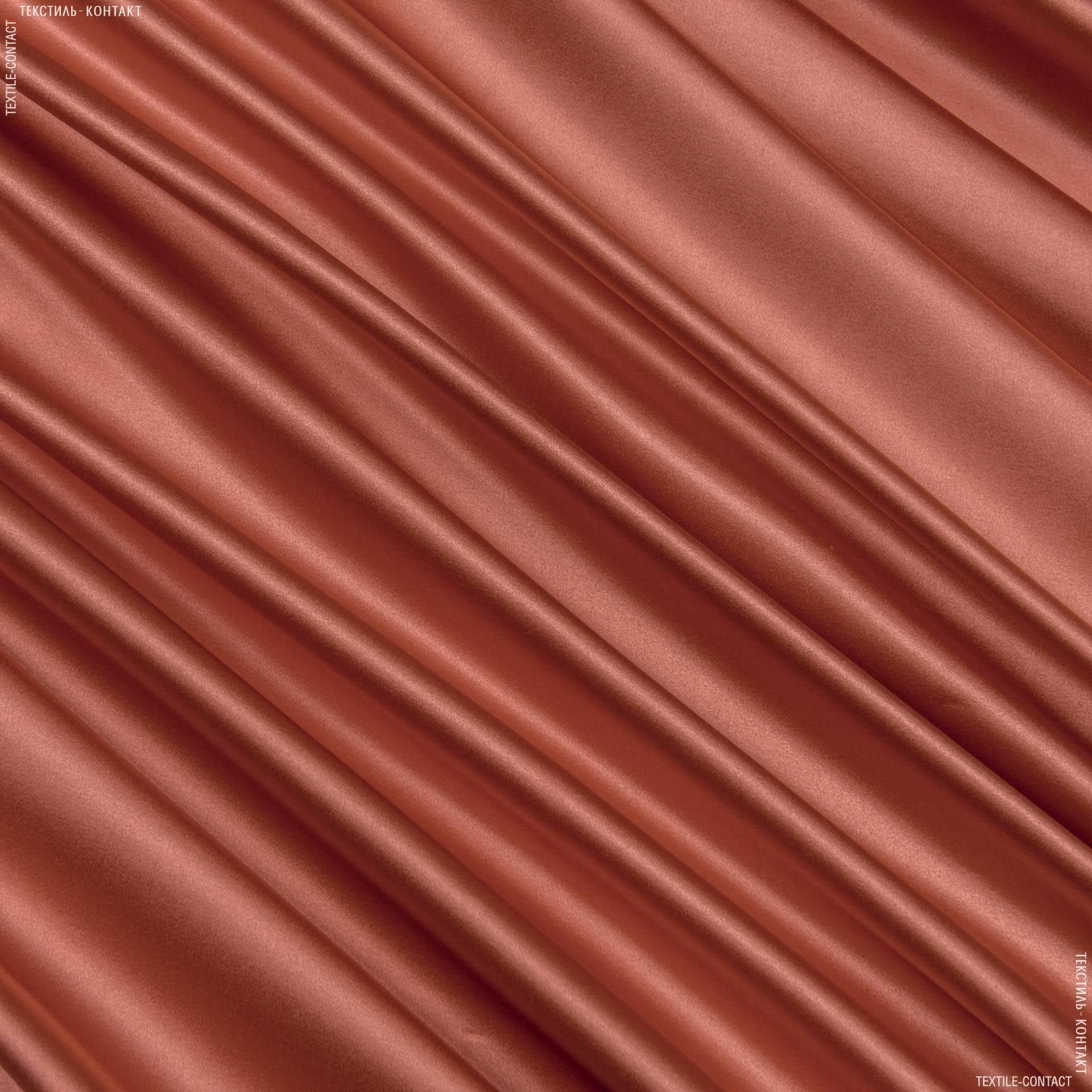 Ткани для белья - Атлас стрейч оранжевый