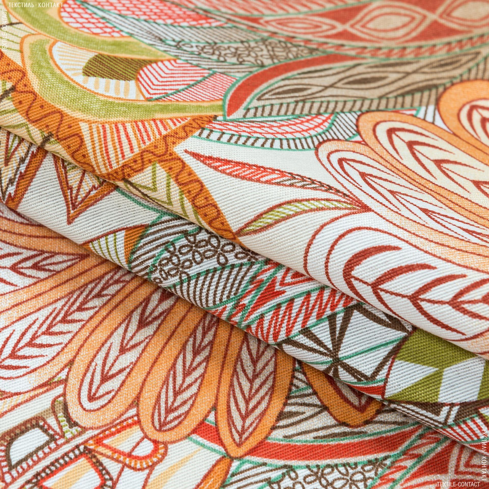 Ткани портьерные ткани - Декоративная ткань паола цветы/paola  мандарин