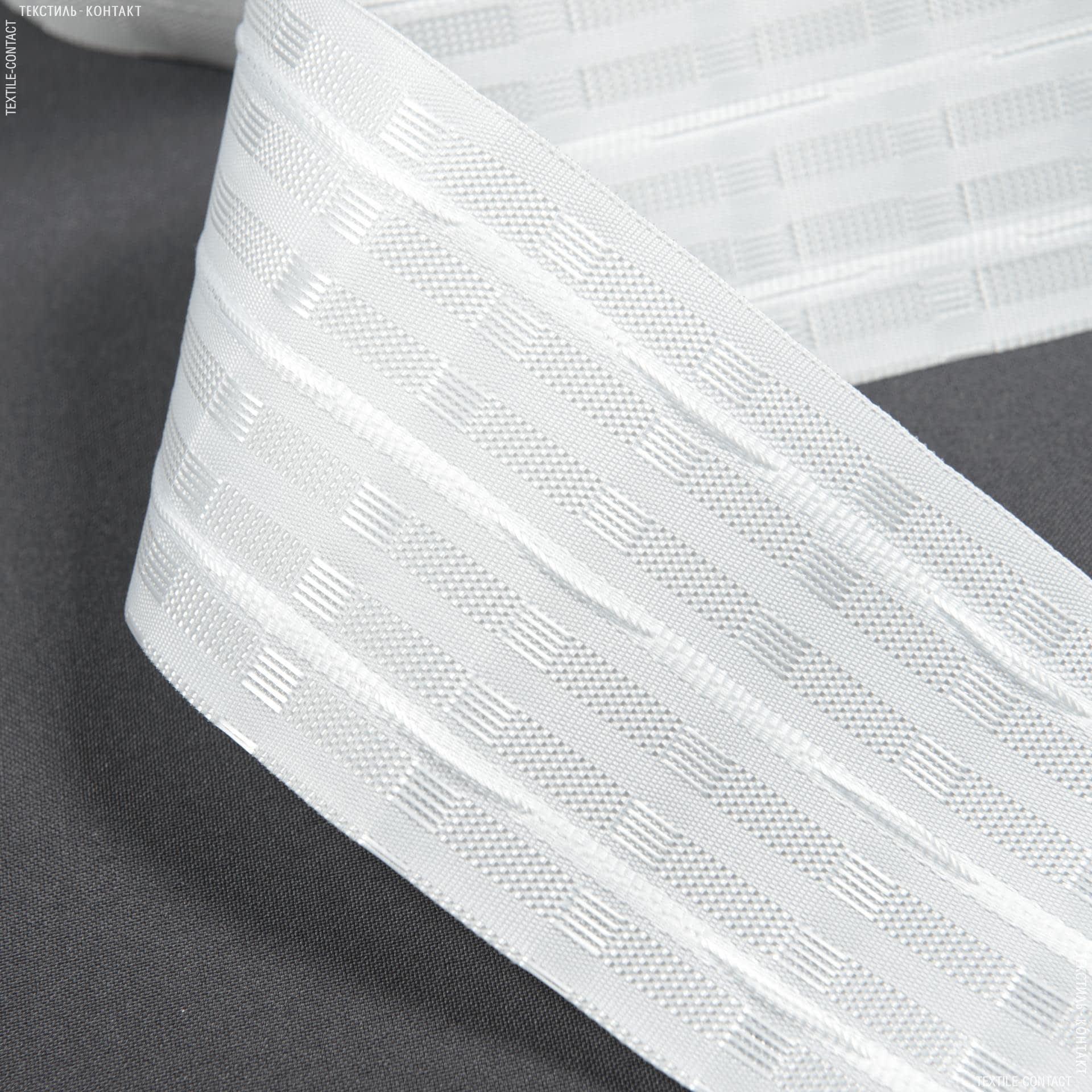 Ткани фурнитура для дома - Тесьма шторная  КС-1:2 80мм/100 матовая Равномерная многокарман