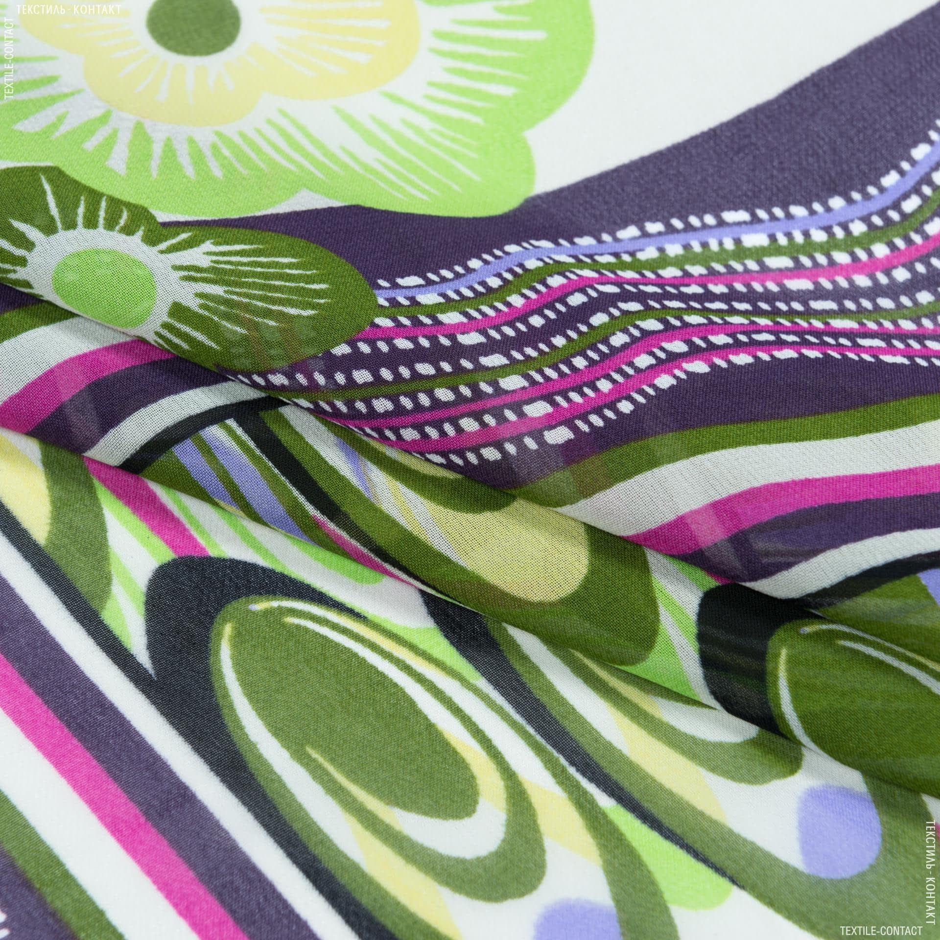 Ткани для платьев - Креп жоржет принт купон