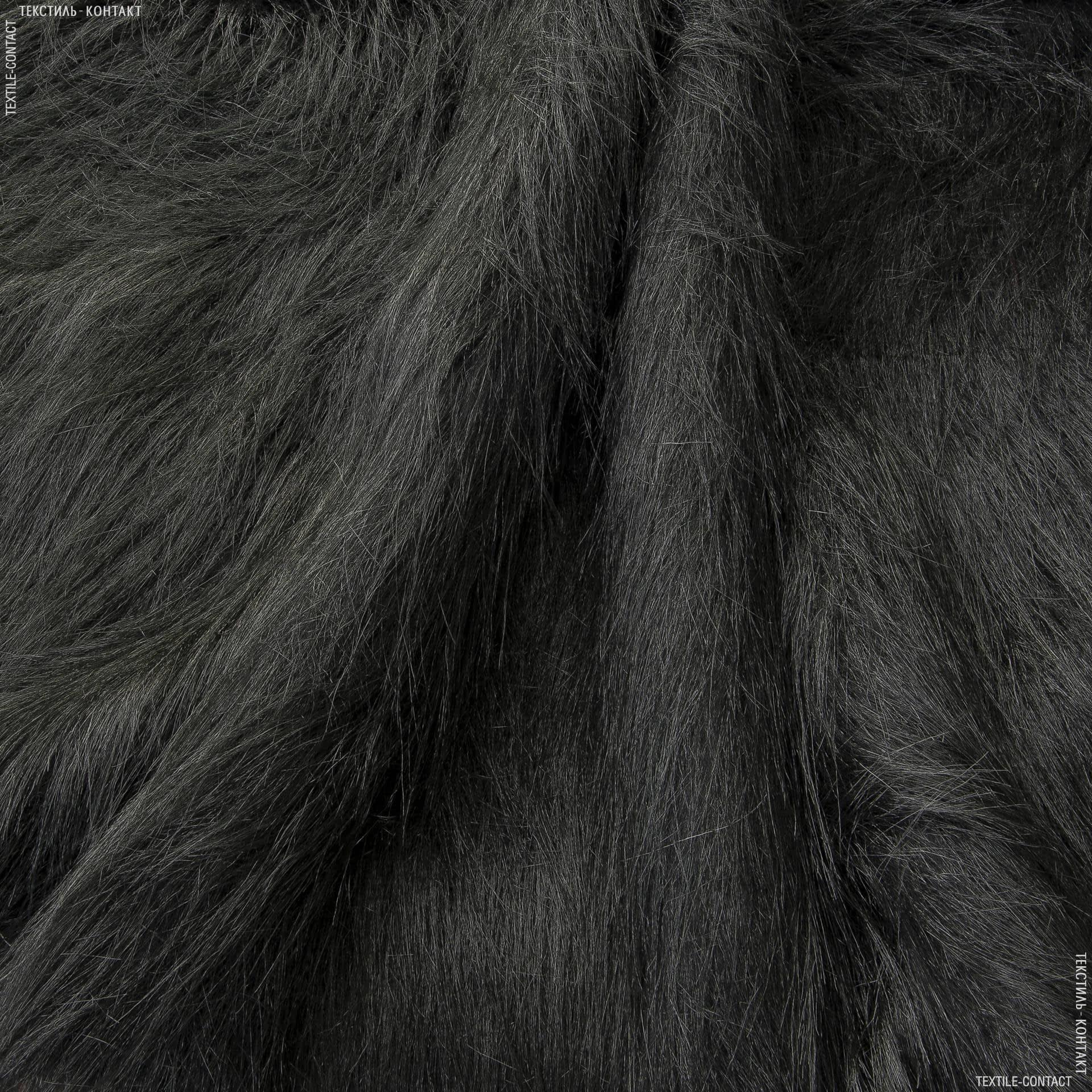Ткани для верхней одежды - Мех длинноворсовый черный