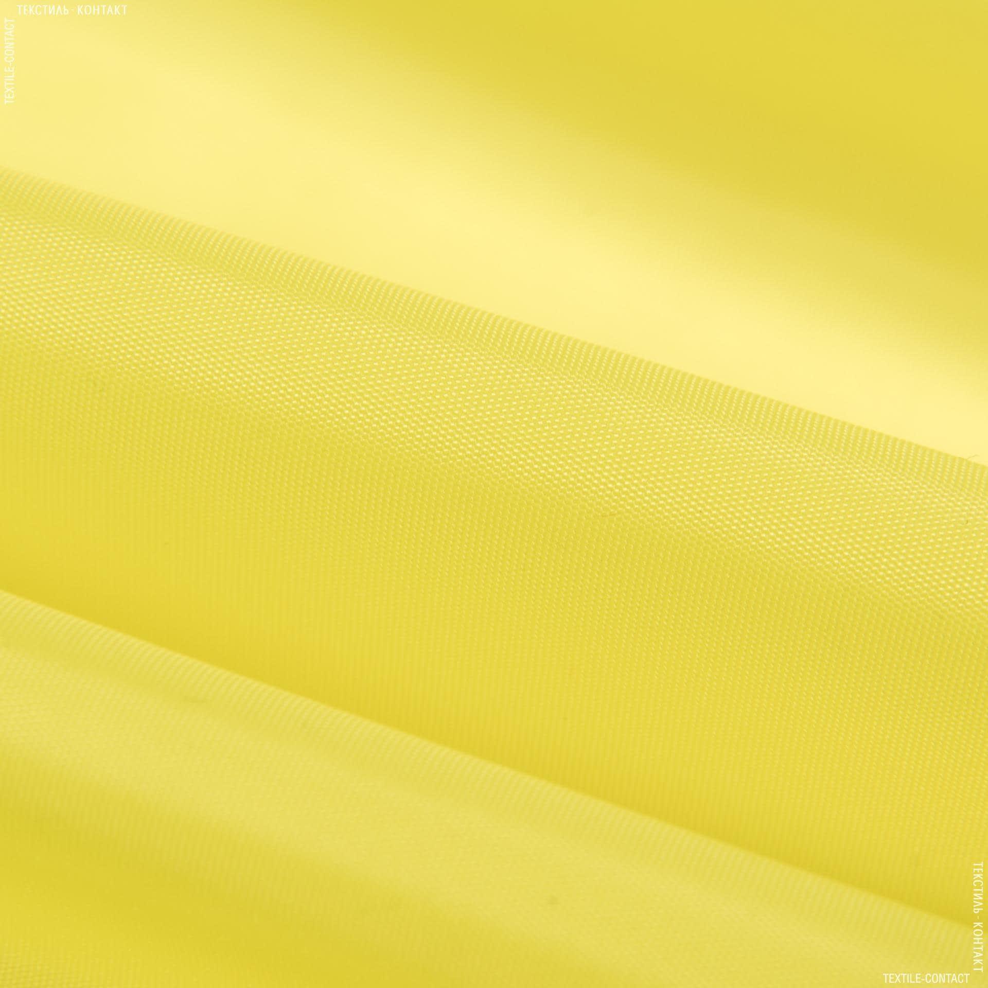 Ткани подкладочная ткань - Подкладочная 190т желто-лимонный