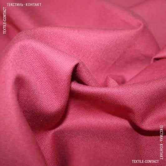 Ткани портьерные ткани - Декоративная ткань  анна фрез