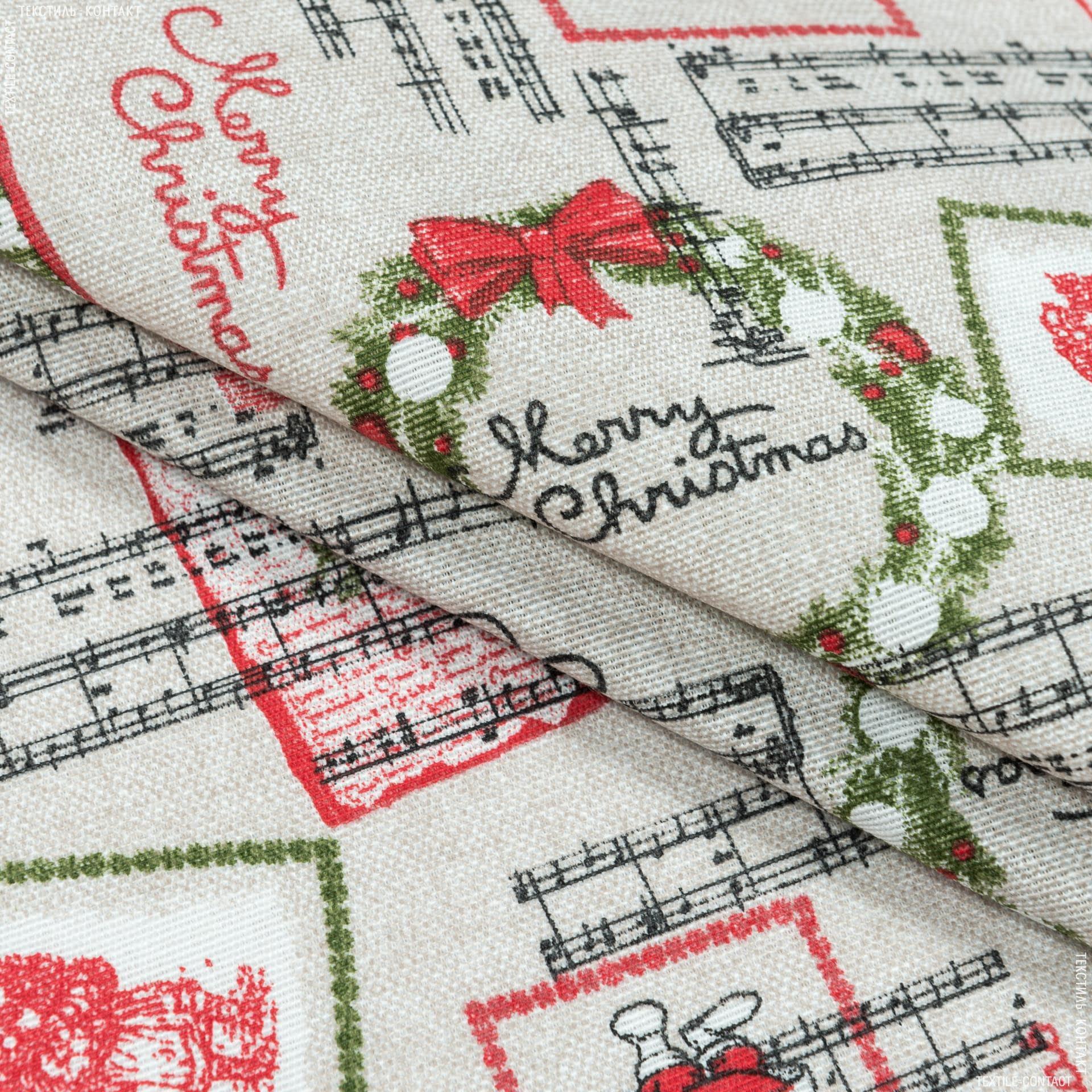 Тканини для декоративних подушок - Декоративна новорічна тканина алегро/allegro ноти