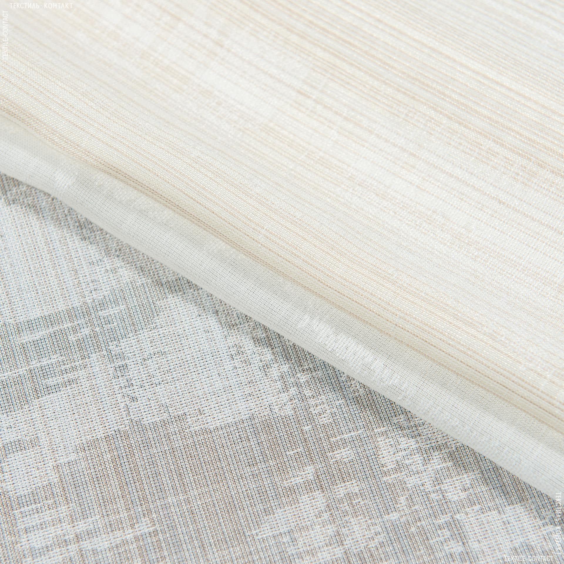 Тканини для тюлі - Тюль з обважнювачем денія /denia молочний,беж