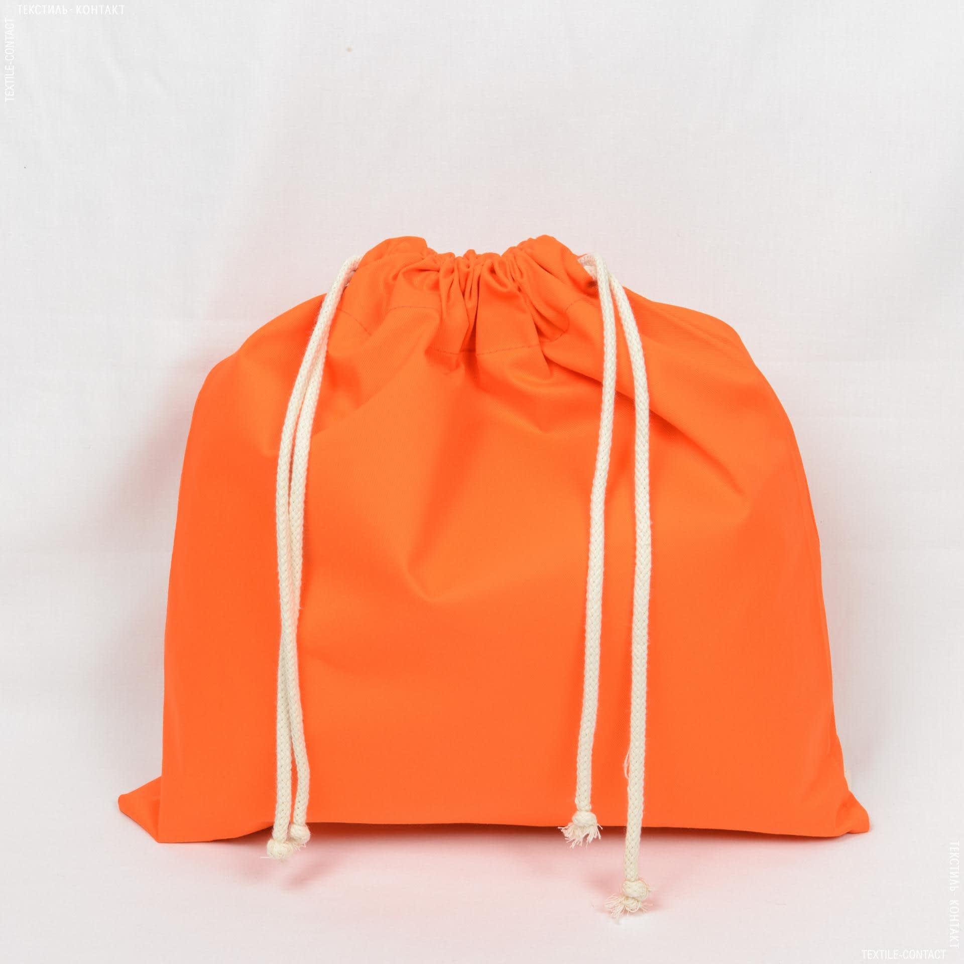 Ткани экосумка - Мешочек саржа оранжевый 40х40
