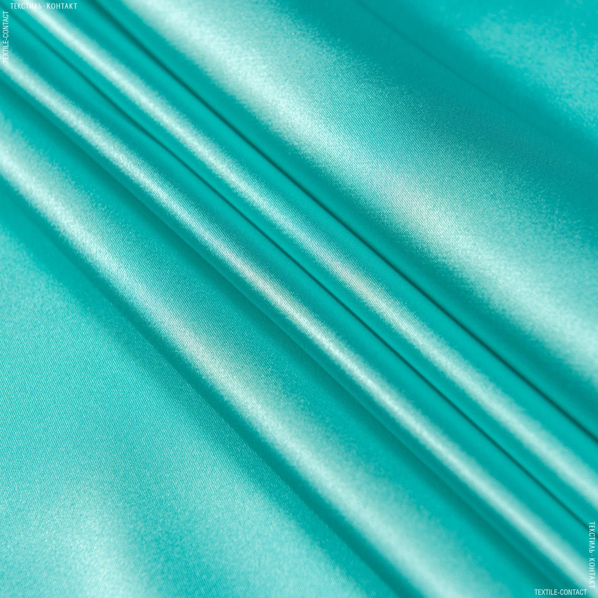 Тканини для білизни - Атлас лайт софт світло-м'ятний