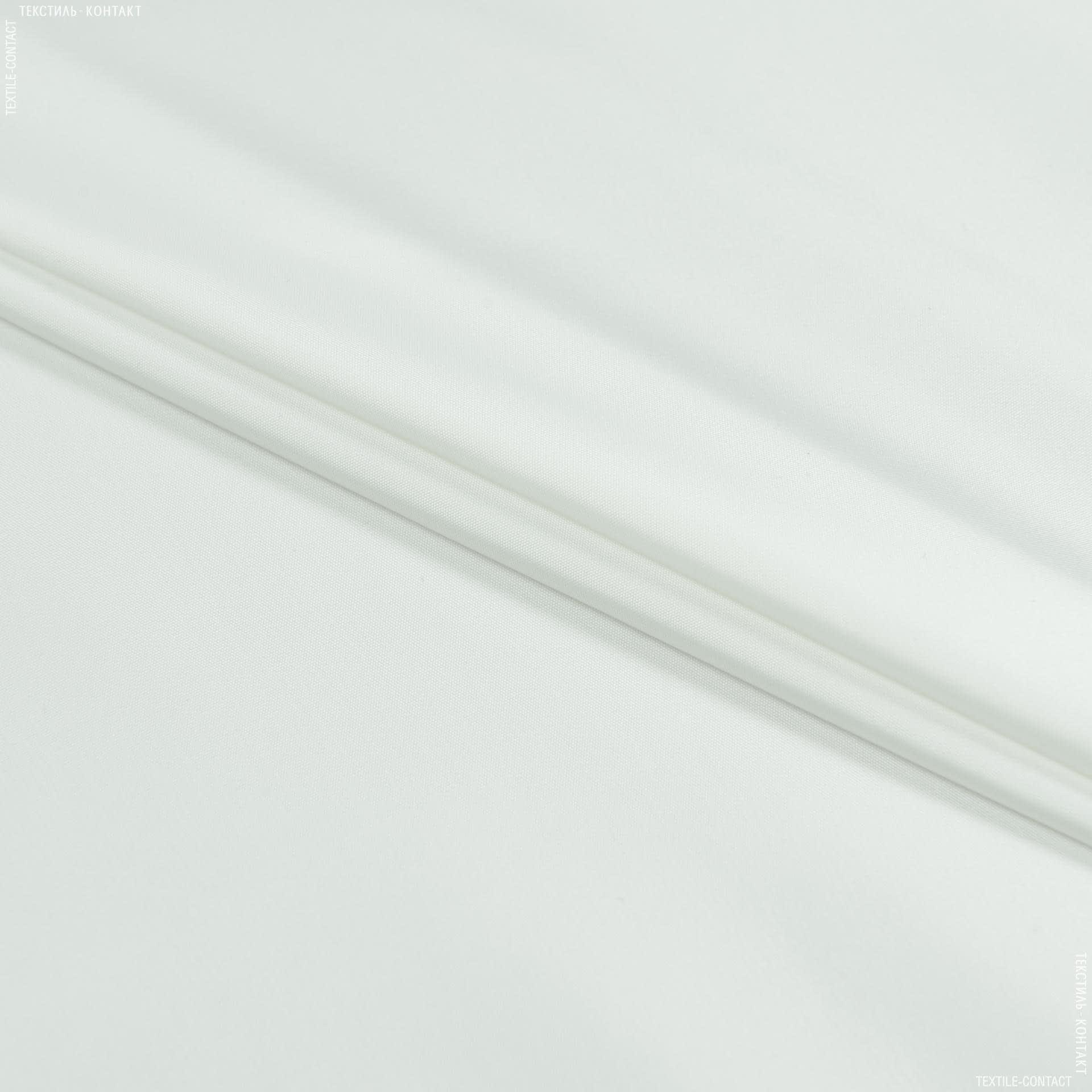 Тканини для наметів - Віва плащова біло-молочний