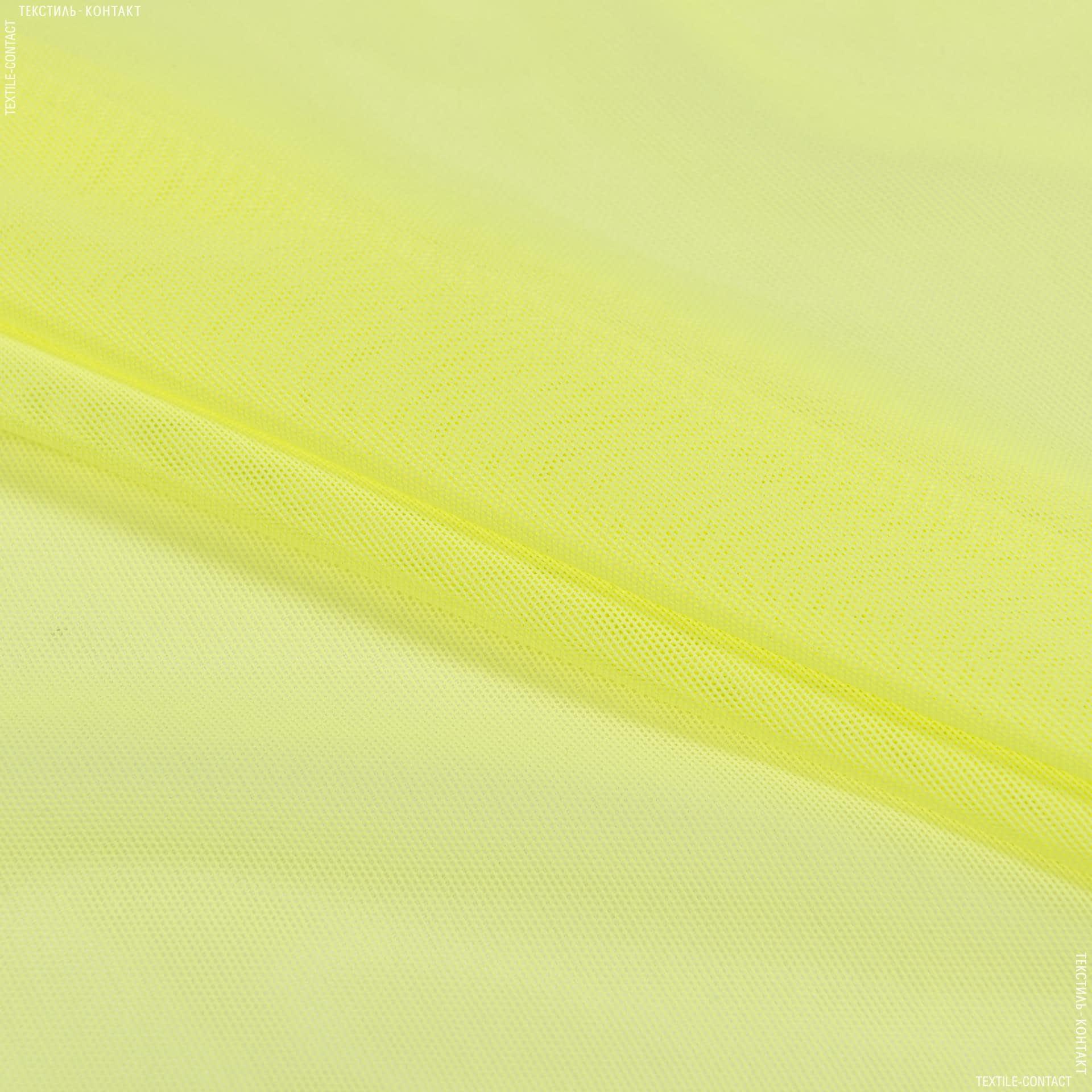 Ткани для спортивной одежды - Сетка стрейч ярко-лимонный